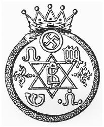 The Symbol of the Theosophical Society. (FORTEAN PICTURE LIBRARY)